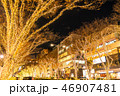 夜 アジア 都市風景の写真 46907481