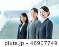 ビジネスウーマン ビジネス 若いの写真 46907749