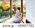 女性 庭園 客の写真 46907782