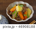 肉じゃが おいしい肉じゃが 家庭料理 おふくろの味 煮物 46908188
