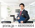 コンサルタント ビジネスマン ビジネスの写真 46909664