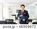コンサルタント ビジネスマン ビジネスの写真 46909672