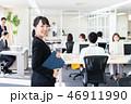 ビジネスウーマン ビジネス オフィスの写真 46911990