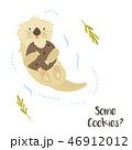 Cute funny otter with cookie floating in river 46912012