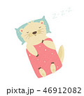 Cute otter sleeping on pillow under the blanket 46912082
