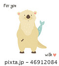 Cute romantic otter with a fish. 46912084