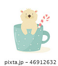 Funny cute sloth sitting in a coffee cup 46912632