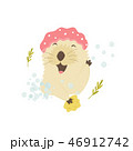 Funny otter in a shower cap taking shower 46912742