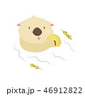 Funny otter with shell floating in a river 46912822