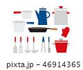 シンプルなキッチンツール 鍋 フライパン ケトル 46914365
