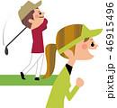 ゴルフの練習をするカップル 46915496