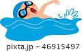水泳 46915497