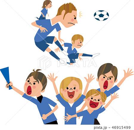 サッカーとサポーター 46915499