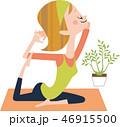 ヨガをする女性 46915500