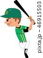 野球の打撃フォーム 46915503