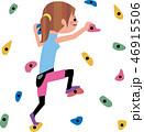 ボルダリングをする女性 46915506