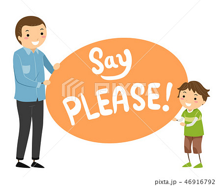 Stickman Kid Boy Father Say Please Illustration 46916792