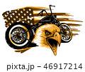 単車 チョッパー モーターバイクのイラスト 46917214