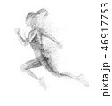 Black silhouette of running woman from particle divergent. 46917753
