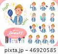 男性 カジュアル 若者のイラスト 46920585