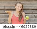 Happy summertime 46922389