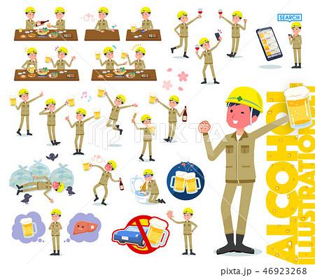 flat type helmet worker men_alcohol 46923268