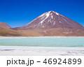 ボリビア ラグーナ・ベルデ 湖の写真 46924899