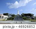 沖縄平和祈念堂 平和祈念堂 祈念堂の写真 46926852