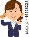 女性 ビジネス ビジネスウーマンのイラスト 46928228