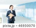 ビジネスウーマン ビジネス 女性の写真 46930070