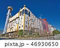 大阪市環境局舞洲工場 工場 ごみ処理工場の写真 46930650