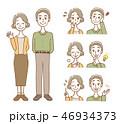 シニア 夫婦 表情のイラスト 46934373