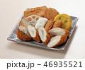 薩摩揚げ 揚げかまぼこ 天ぷらの写真 46935521
