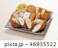 薩摩揚げ 揚げかまぼこ 天ぷらの写真 46935522