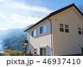 住宅 一戸建て 建物の写真 46937410