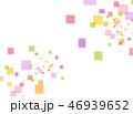 フェルト テクスチャー 模様のイラスト 46939652