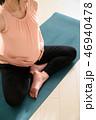マタニティヨガ 妊婦 妊娠後期 臨月 46940478
