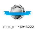 銀色 徽章 胸章のイラスト 46943222