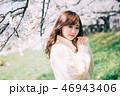 女性 ヘアスタイル 1人の写真 46943406