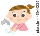 手洗い 女の子 子供のイラスト 46944229