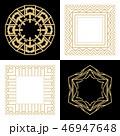 パターン 柄 模様のイラスト 46947648