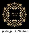 柄 模様 円形のイラスト 46947649