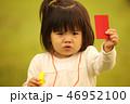女の子 女児 ホイッスルの写真 46952100