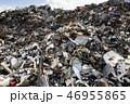 産業廃棄物 46955865