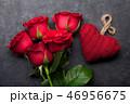 Valentine's day greeting card 46956675