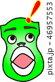 キャラ顔(1):無題9 46957553