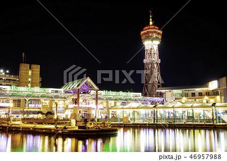 博多港のシンボル  博多ポートタワーの夜景 イルミネーションが美しいベイサイドプレイス博多 46957988