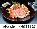 ずわいがに、ズワイガニ、ずわいガニ、ずわい蟹、ボイル済のずわいがにハーフポーション(殻割)料理。 46958823