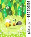 캠핑을 떠나자 46960356