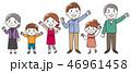 家族 ガッツポーズ ベクターのイラスト 46961458